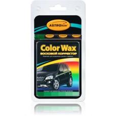 Корректор восковой (карандаш) зеленый  'Color Wax' , 'АСТРОХИМ'  Ac-0207 к-т в блистере ( корректор +3 салфетки)