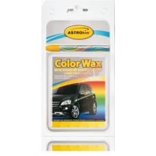 Корректор восковой (карандаш) бежево-золотистый металл ' Color Wax ', 'АСТРОХИМ'  Ac-0279 к-т в блистере (корректор+3 салфетки)