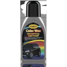 Полироль кузова серый  'Color Wax' ,'АСТРОХИМ' Ac-283 флакон 250мл