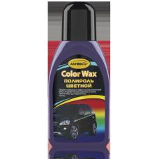 Полироль кузова баклажановый 'Color Wax' ,  'АСТРОХИМ'  Ac-290 флакон 250мл