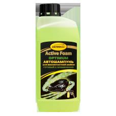 Автошампунь для бесконт.мойки 'Active Foam OPTIMUM' , 'АСТРОХИМ'  Ac-326 флакон 1л
