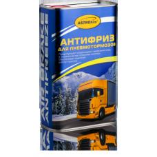 Антифриз для пневмотормозов АСТРОХИМ'  Ac-900 жестяная канистра 1л