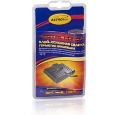 Клей-холодная сварка для бензобака, 'АСТРОХИМ' Ac-9390 туба  в блистере  55 гр.