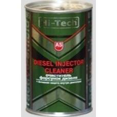 BBF Hi-Tech Очиститель форсунок дизеля 325 мл
