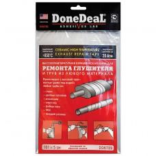 DD6789 Высокотемпературный бандаж для глушителя