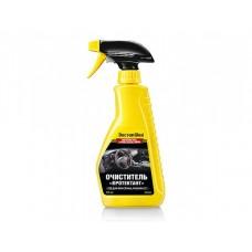 DW5232 Очиститель 'Протектант' для винила, кожи, пластика, резины