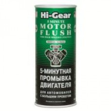 HG2204 5-ти мин. промывка двиг. автомоб. с большим пробегом 444 мл