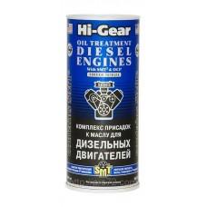 HG2253 Предназначен для дизельных двигателей с SMT2 444 мл.