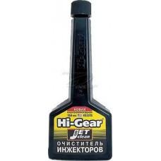 HG3225 Очиститель инжекторов 150мл