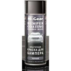 HG5734 Эластичная краска для бамперов черная 311 г.
