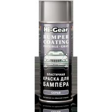 HG5738 Эластичная краска для бамперов (аэр.серая) 311 гр.