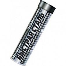 HG6002 'Быстрая сталь' - сверхпрочная полимер.шпаклевка со стал.напол. 57 г.