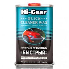 HG8016 Полироль-очиститель 'Быстрый' 473 мл