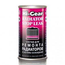 HG9025 Герметик для ремонта радиатора и сист.охл. 325 ml