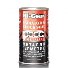 HG9037 Металлогерметик д./сложных ремонтов системы охлаждения 325 ml
