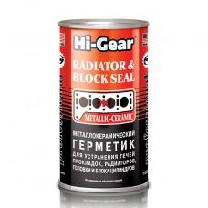 HG9041 Металлогерметик д./сложных ремонтов системы охлаждения 325 мл