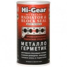 HG9043 Металлогерметик д./сложных ремонтов системы охлаждения