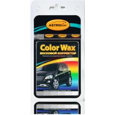 Корректор восковой (карандаш) серый' Color Wax ','АСТРОХИМ' Ac-0214 к-т в блистере (корректор+3 салфетки)