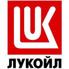 Масло трансмиссионное Лукойл ТМ-5 80w90 GL-5 мин., 18л. (15 кг.), бидон