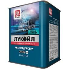 ЛУКОЙЛ  Авангард Экстра 15W40 CH-4/CG-4/SJ  (минер.)                   18л