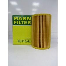 Mann HU715/4х фильтр масляный