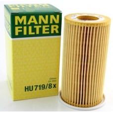 Фильтр маслянный Mann HU719/8х (Ford Focus >05, Kuga >08, Mondeo 07-10, S-max 06-10 2,5 Ti, Volvo C30 >06, C70 II >0)