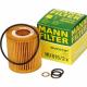 Mann HU815/2х фильтр масляный