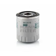 Mann WK817/3x фильтр топливный