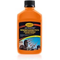 Преобразователь ржавчины фосфатный  'АСТРОХИМ' Ac-4662 флакон 250мл