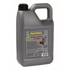 RAVENOL  4-Takt  Schneefrase SAE 5W-30 синтетическое моторное масло для снегоуборочной техники 5л.