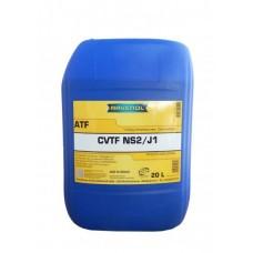 RAVENOL  CVTF NS2/J1 Fluid масло трансмиссионное 20л.