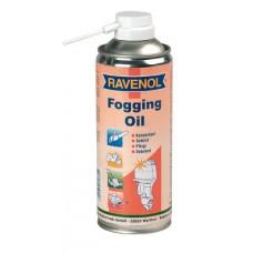 RAVENOL  Консервир. смазка-спрей для 2Т и 4Т двигателей  Fogging Oil (0,4 л)