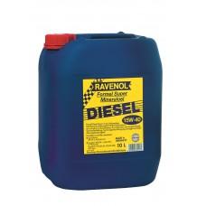 RAVENOL  Formel Super Diesel  15W-40 минеральное моторное масло  10л.