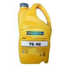 RAVENOL Гидравлическое масло Hydraulikoel TS 46 5 л.