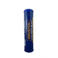 RAVENOL Смазка для грузовых авто и спецтехники LKW Fett Blau синего цвета (0,4 кг)