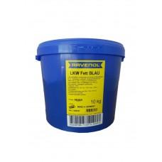 RAVENOL Смазка для грузовых авто и спецтехники LKW Fett Blau синего цвета (10 кг)