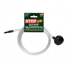 SP5154 Шланг-удлинитель Extention Tube for