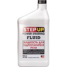 SP7033 Жидкость для гидроусилителя руля 946 гр